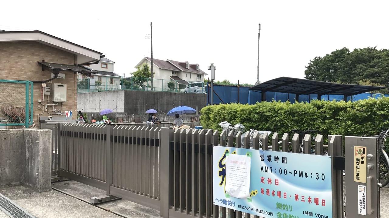 弁天フィッシングセンター
